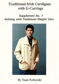 Supplement to Irish Knits Cardigans